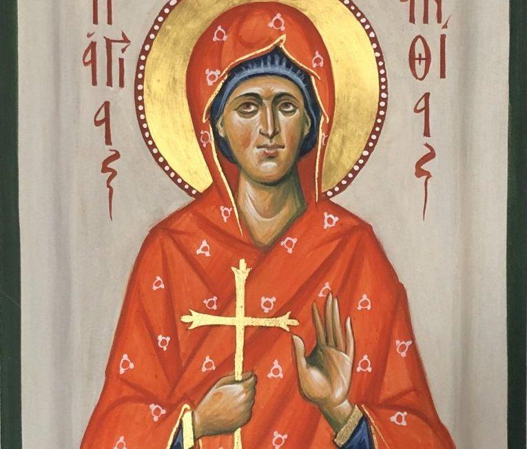 St Anthea