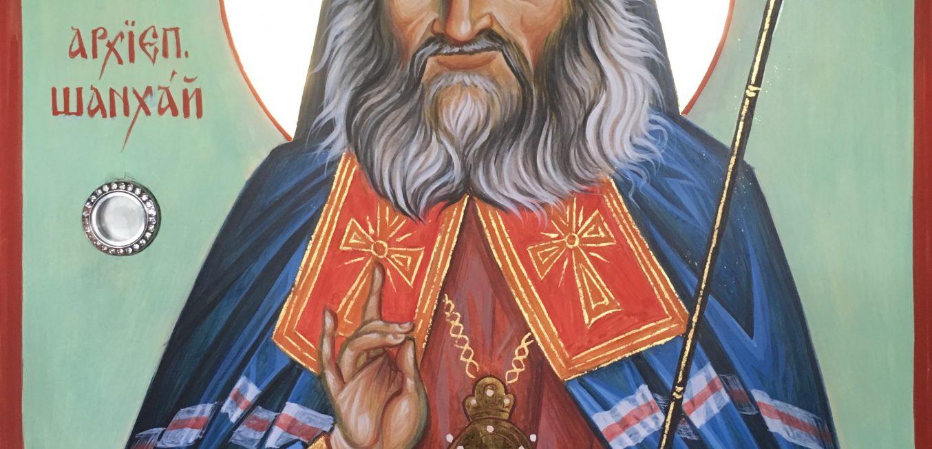 St John of Shanghai