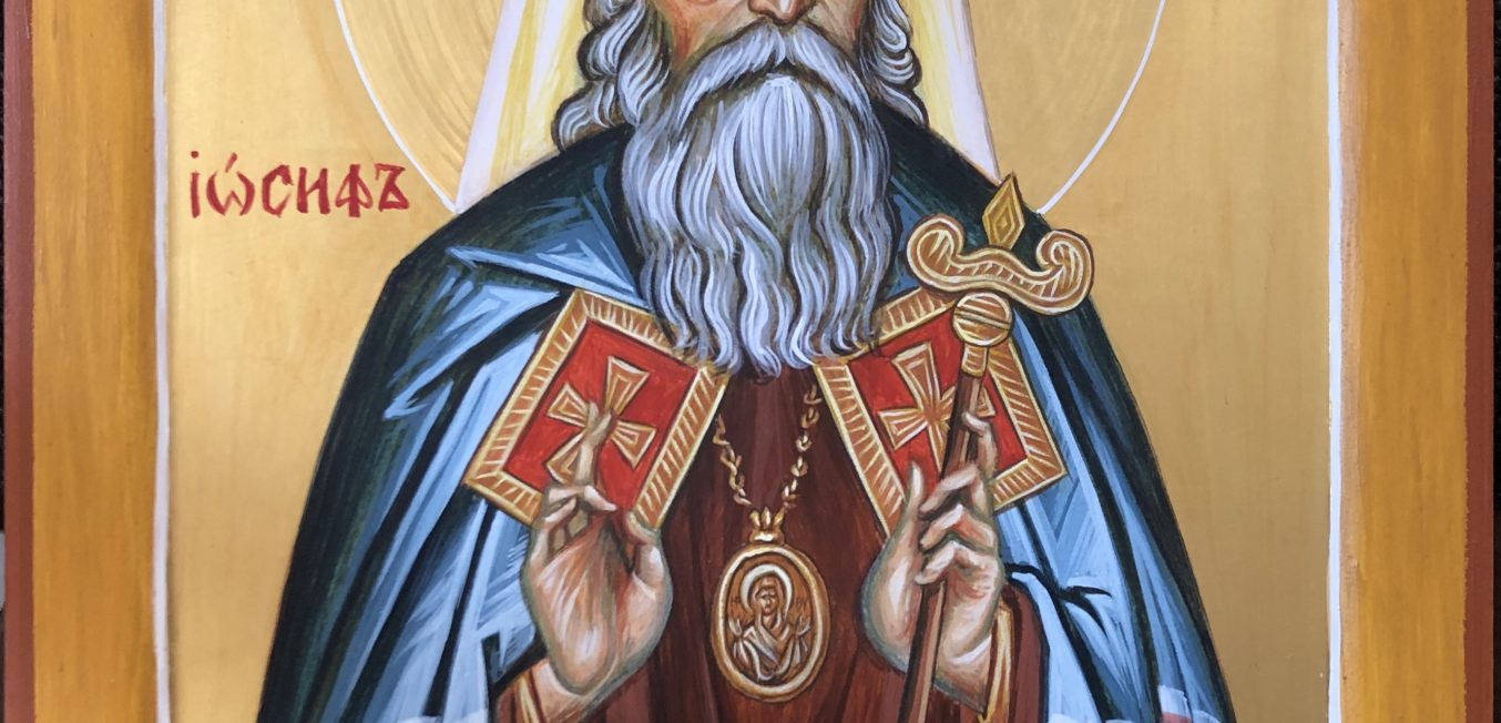 St Joseph of Petrograd