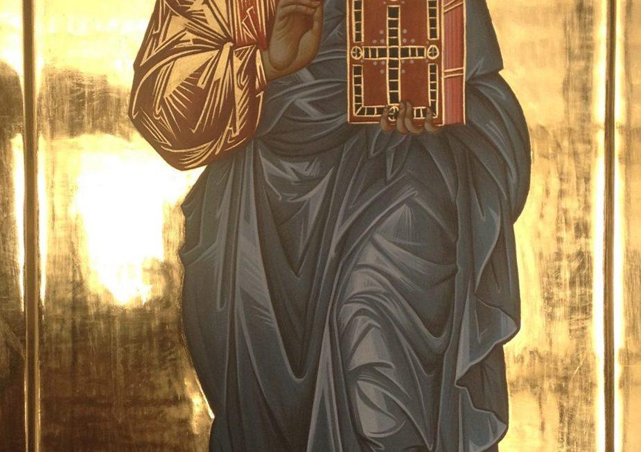 """Christ """"The Pantokrator"""""""