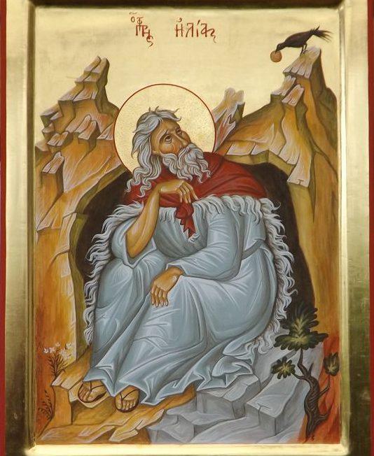 St Elias